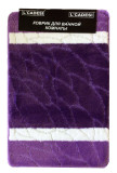 Bade лиловый (1)